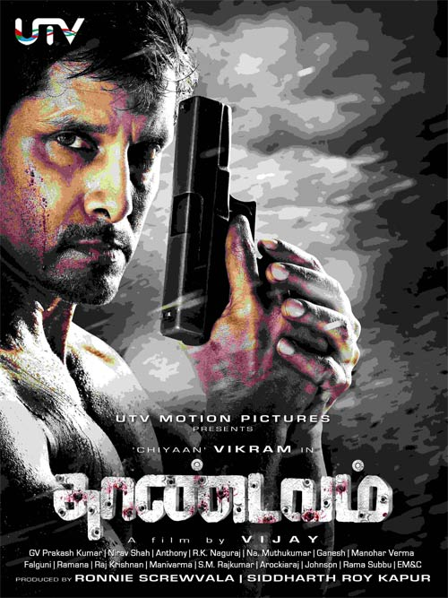 Movie poster of Thaandavam