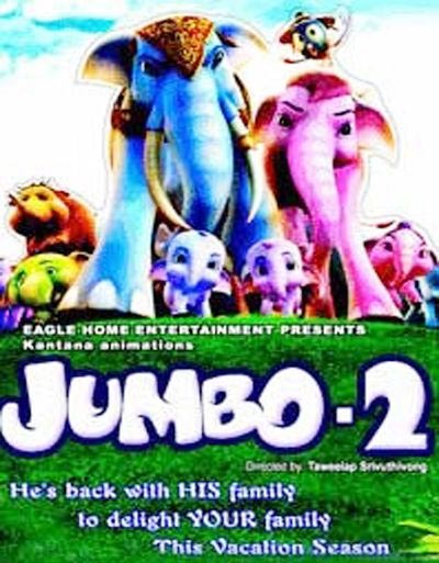 Movie poster of Jumbo 2