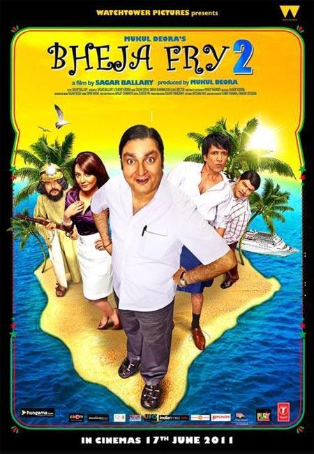 Movie poster of Bheja Fry 2