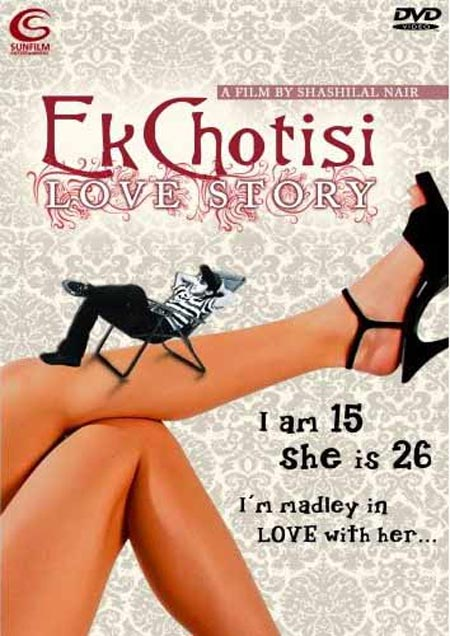 Movie poster of Ek Choti Si Love Story