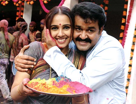 Mohanlal and Suchitra Krishnamurthy in Ram Gopal Varma Ki Aag