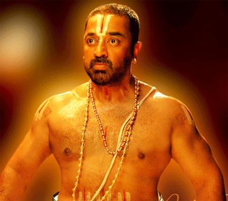 Kamal Haasan in Dasavatharam