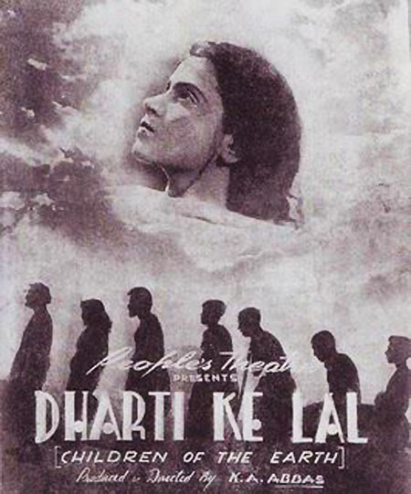 Movie poster of Dharti Ke Lal