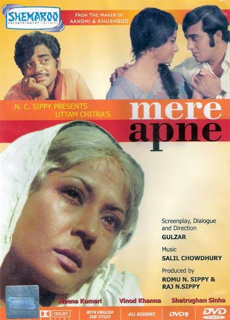 Poster of Mere Apne