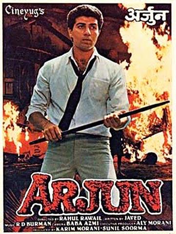 Poster of Arjun