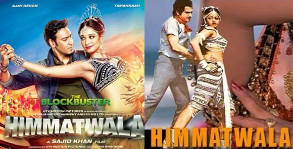Movie poster of Himmatwala