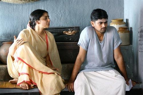 A scene from Gramam