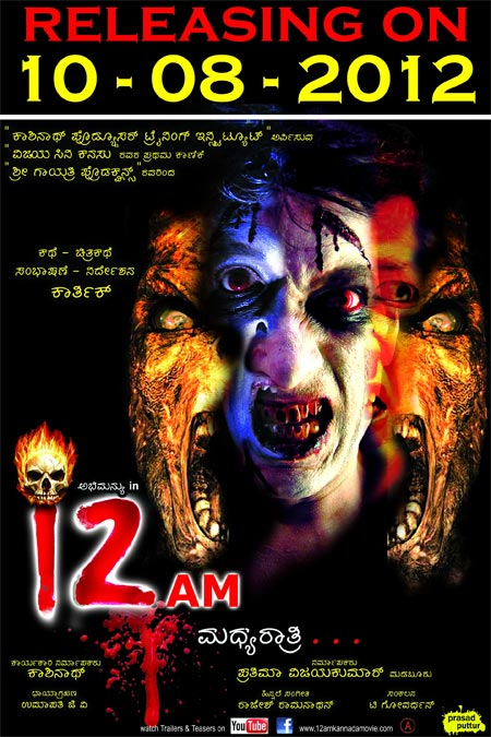 Movie poster of 12 am Midnight