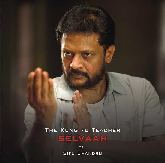 Movie poster of Mugamoodi