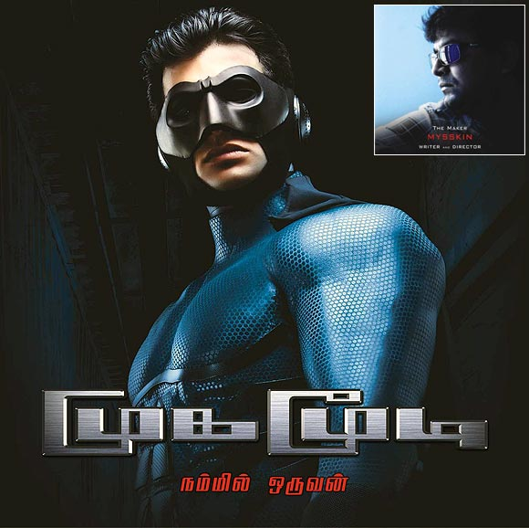 Movie poster of Mugamoodi. Inset: Director Mysskin