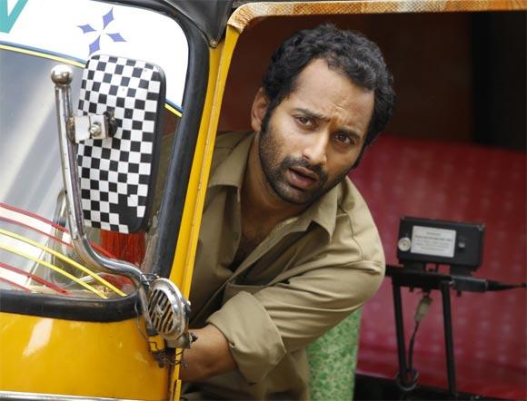 Fahaad Faasil