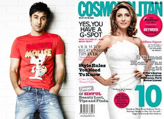 Ranbir Kapoor and Riddhima Kapoor Sahni