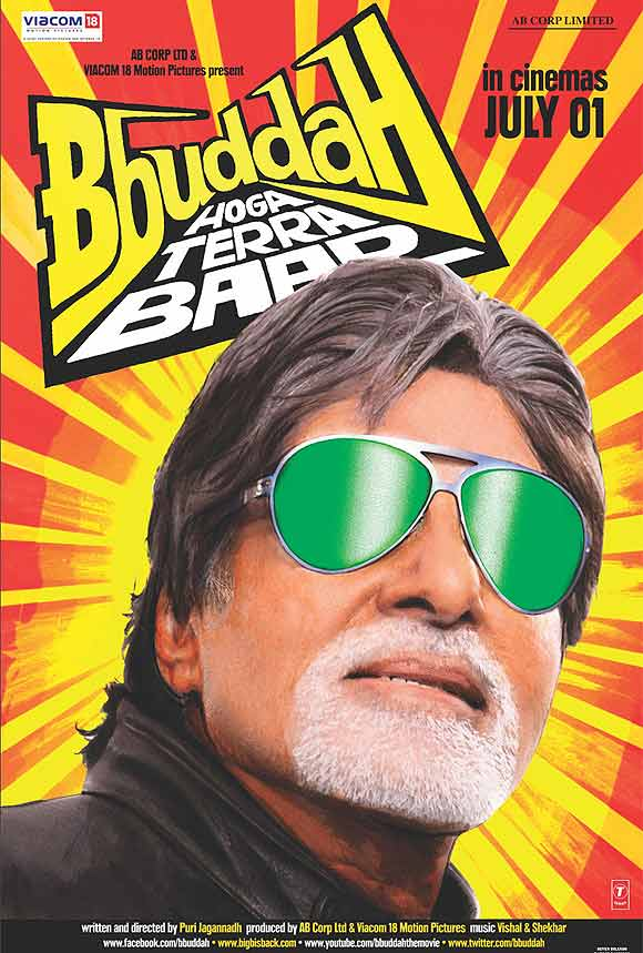 Movie poster of Bbuddah Hoga Tera Baap