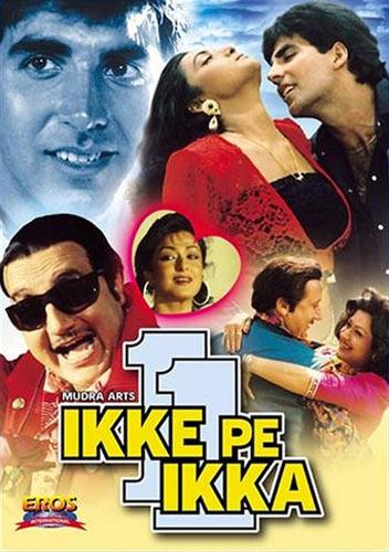 A scene from Ikke Pe Ikka