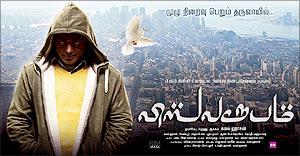 A poster of Viswaroopam