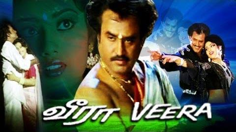 Poster of Veera