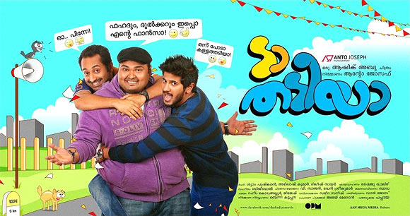 Movie poster of Da Thadiya