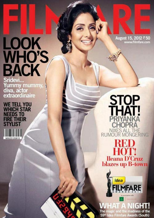 Sridevi on Filmfare cover