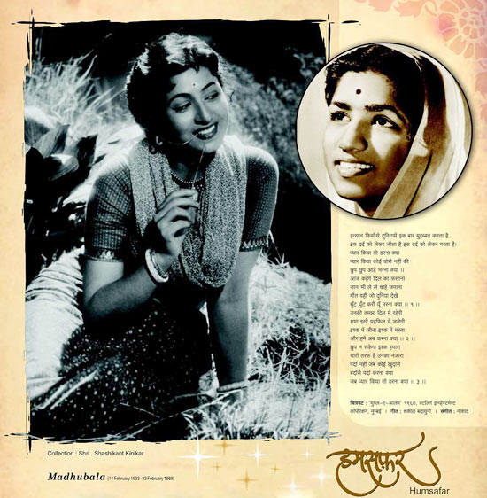 Madhubala