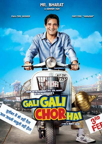 Movie poster of Gali Gali Chor Hai