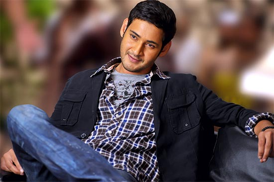Telugu film actor Mahesh Babu