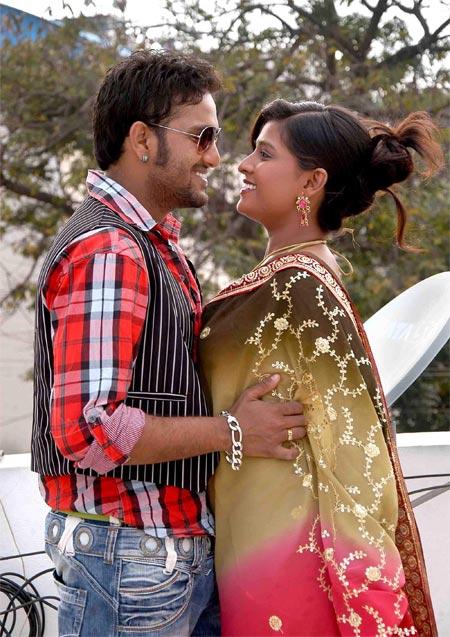 A scene from Gavipura