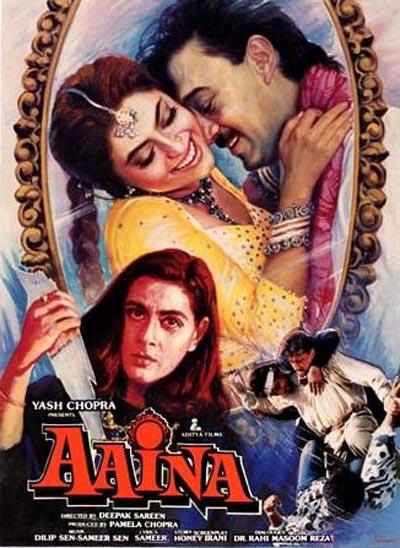 Amrita Singh in Aaina