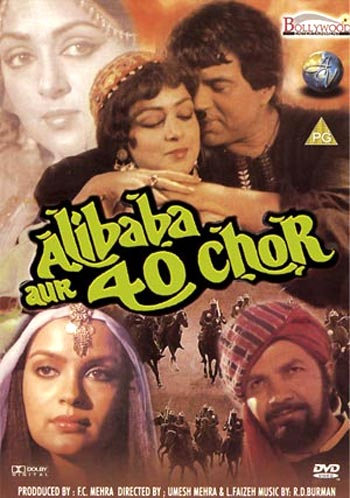 Dharmendra and Hema Malini in Alibaba Aur 40 Chor