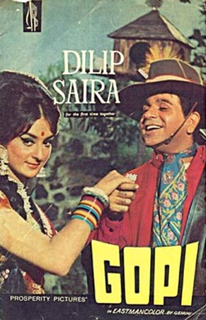 Dilip Kumar and Saira Banu in Gopi