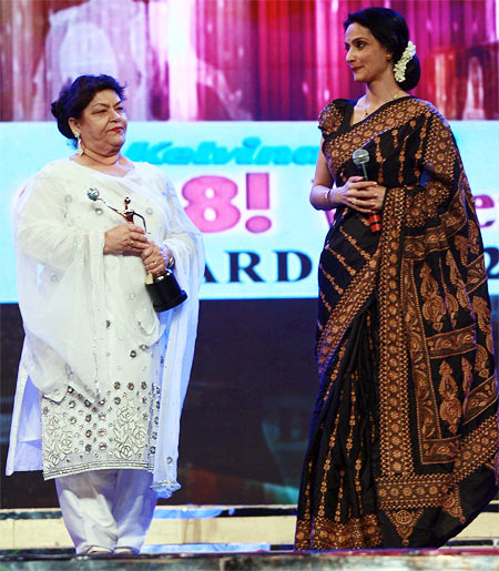 Saroj Khan and Raajeshwari