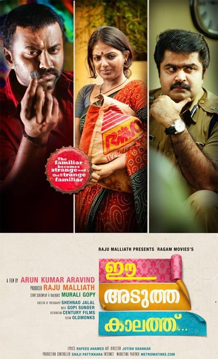 Movie poster of Ee Adutha Kaalathu