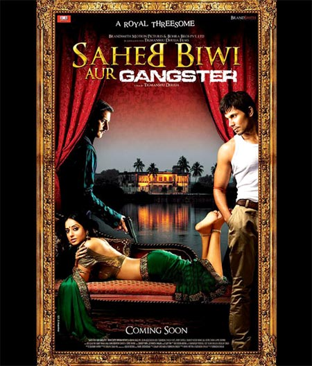 Movie poster of Saheb Biwi Aur Gangster