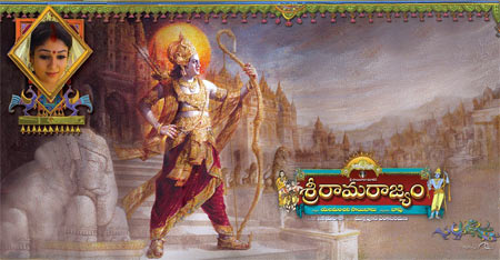 Movie poster of Sriramarajyam