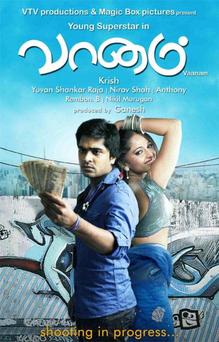 Movie poster of Vaanam
