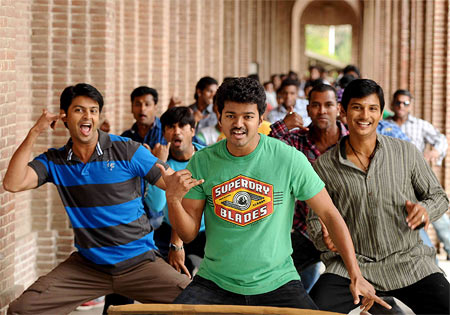 A scene from Nanban