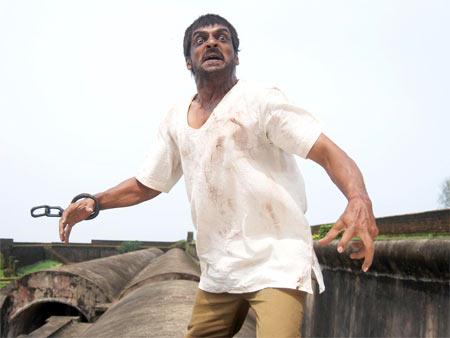 A scene from Aarakshaka