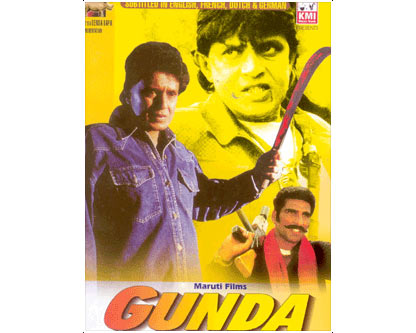 Movie poster of Gunda