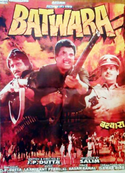Movie poster of Batwaara