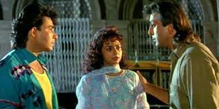 A scene from Sadak