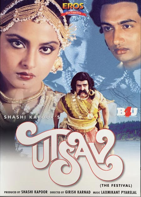 The Utsav poster