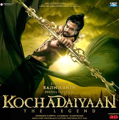 Kochadaiyaan movie poster