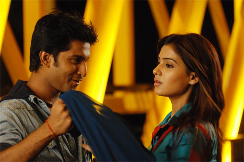 A scene from Eega