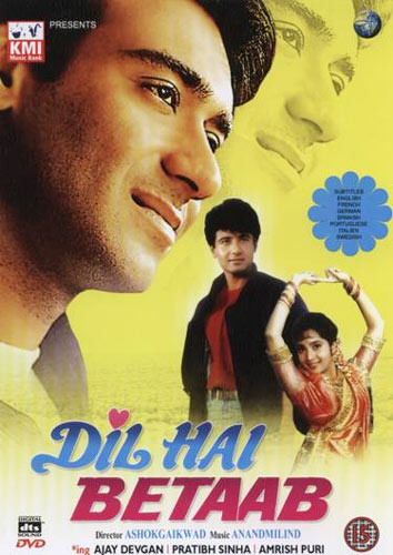 Movie poster of Dil Hai Betaab