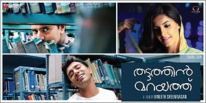 Movie poster of Thattathin Marayathu