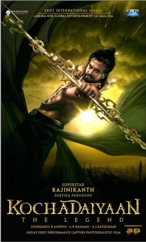 Movie poster of Kochadaiyaan