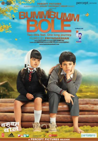 Movie poster of Bumm Bumm Bole