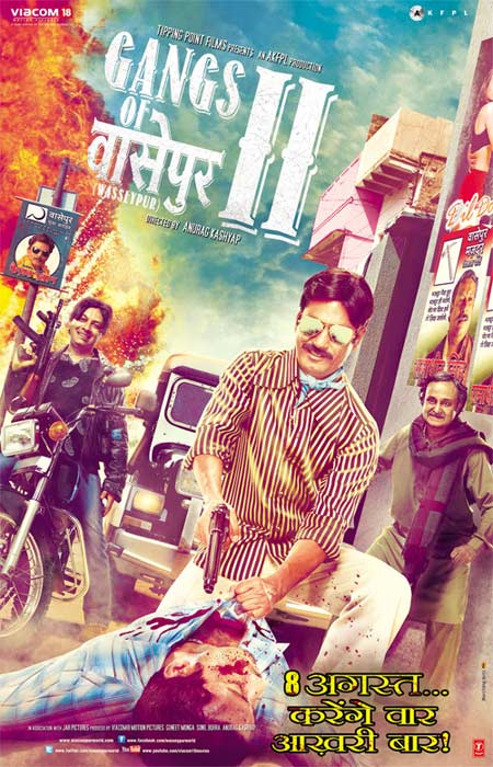 Movie poster of Gangs of Wasseypur Part 2