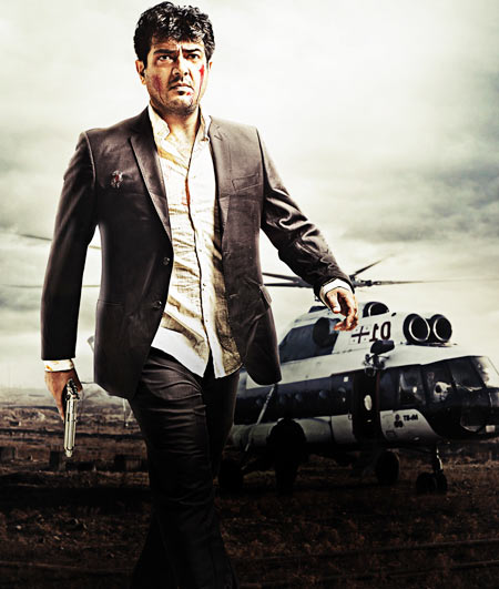 A scene from Billa 2