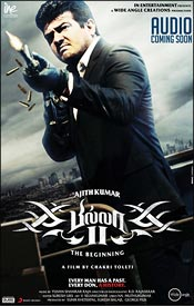 Movie poster of Billa 2