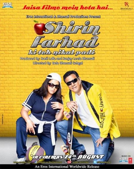 Poster of Shirin Farhad Ki Toh Nikal Padi